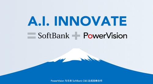 PowerRay小海鳐水下无人机全面进军日本市场