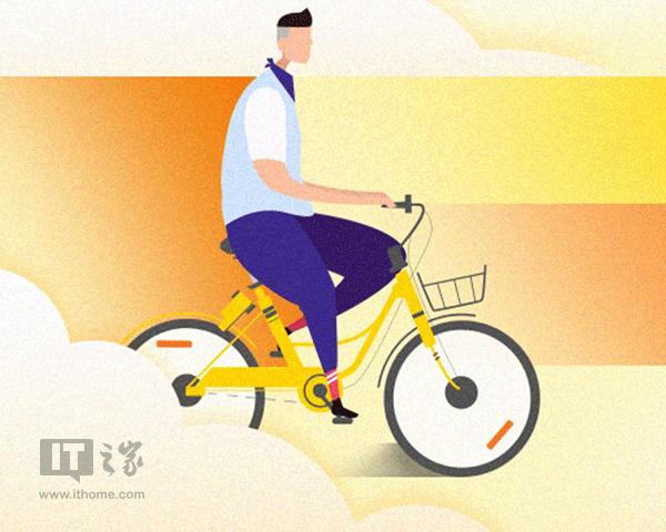 交通部部长李小鹏:共享单车需要共同治理共同维护