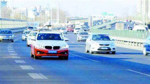 无人驾驶路测牌照首发蔚来汽车和上汽 完善环境建设是关键