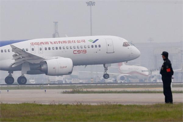 C919将在阎良和东营进行适航取证试验飞行