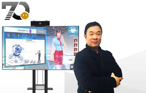 一个由七个博士组成的传奇公司,要用虚拟人丰富我们的生活