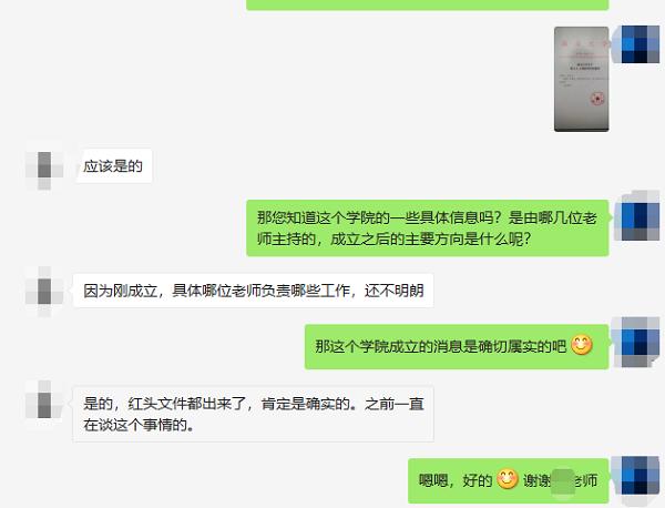 传南京大学正式成立人工智能学院,由周志华教授主持领导