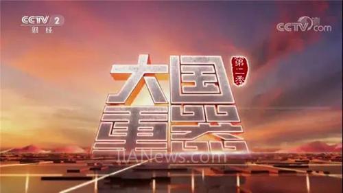 大国重器:解密中国最大的机器人生产基地
