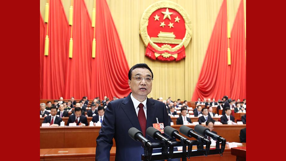 聚焦两会:政府工作报告提出 2018中国制造这样干