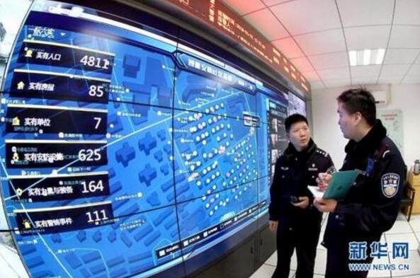 """""""智慧公安""""项目落户上海 为市民安全提供帮助"""