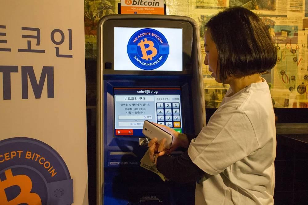 韩国禁止官员持有和交易加密货币