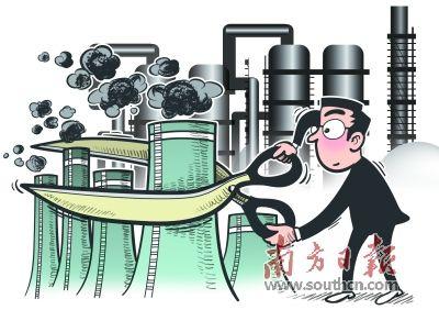 广东拟2020年打赢污染防治攻坚战