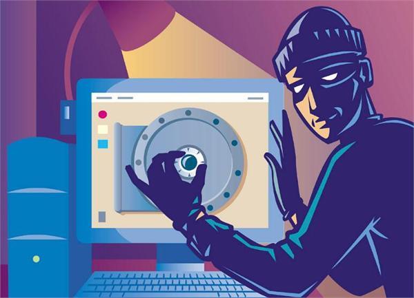 医疗保健员工出售机密数据给未授权方