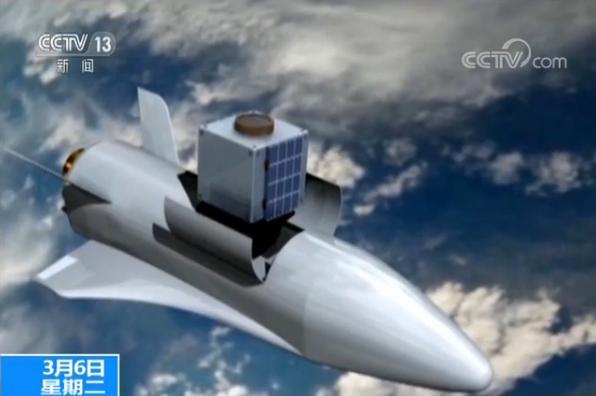 """中国正研制新一代""""空天飞机"""":能从普通机场起飞"""
