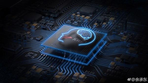 将AI技术下沉到中端产品 华为麒麟670曝光