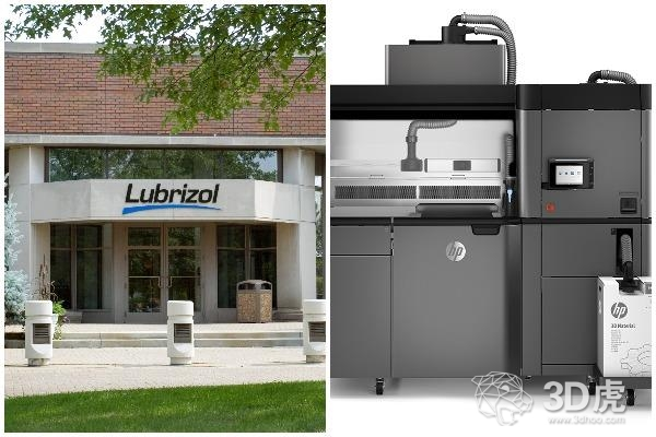 Lubrizol推出首款3D打印材料 并开发针对HP Jet Fusion的粉末