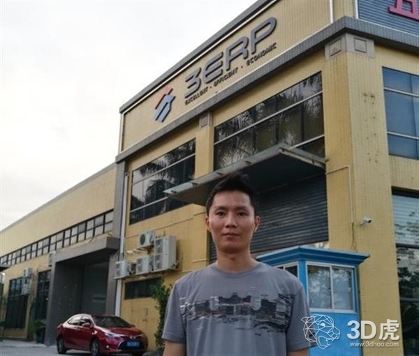 3ERP创始人Ronan Ye详谈中国增材制造业发展