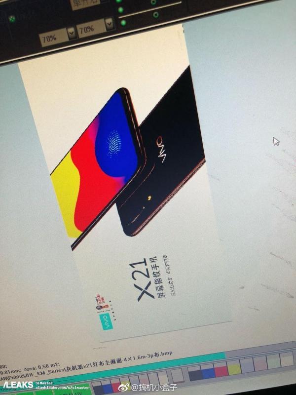 疑似vivo X21真机现身:屏下指纹成标配