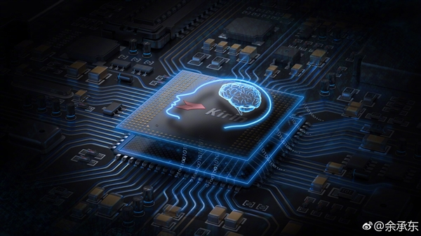 发力AI!华为麒麟670曝光:集成NPU、A72+Mali G72