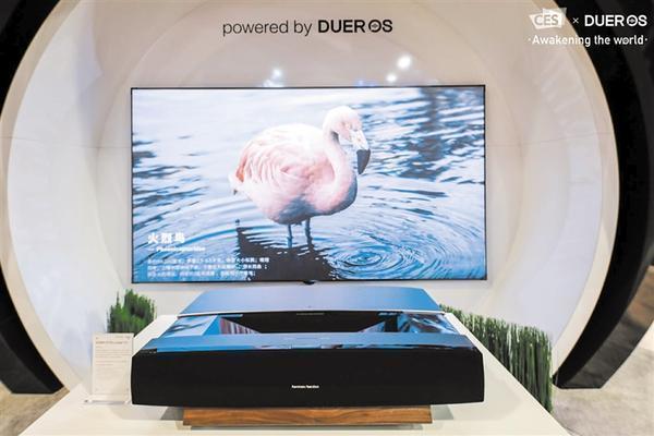 成都高新区企业参与国内首个激光电视标准制定