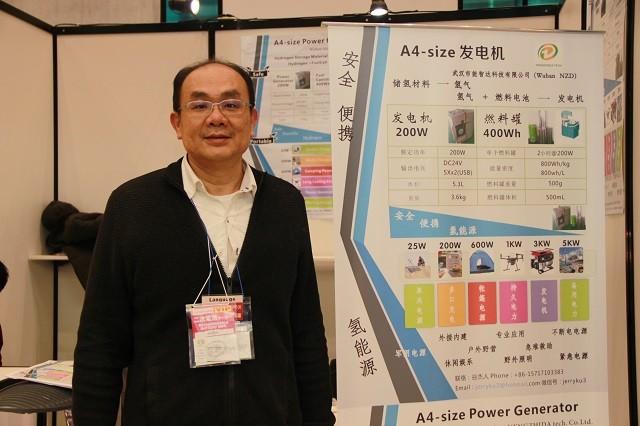 武汉能智达:氢燃料电池在便携式产品领域前景广阔