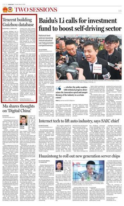 腾讯在贵州建最大数据中心