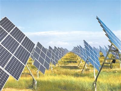 青海:建设国家重要的新能源产业基地