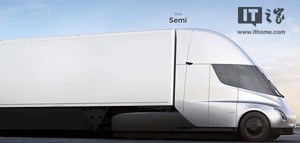 特斯拉卡车将进行实地满载测试 全程433公里