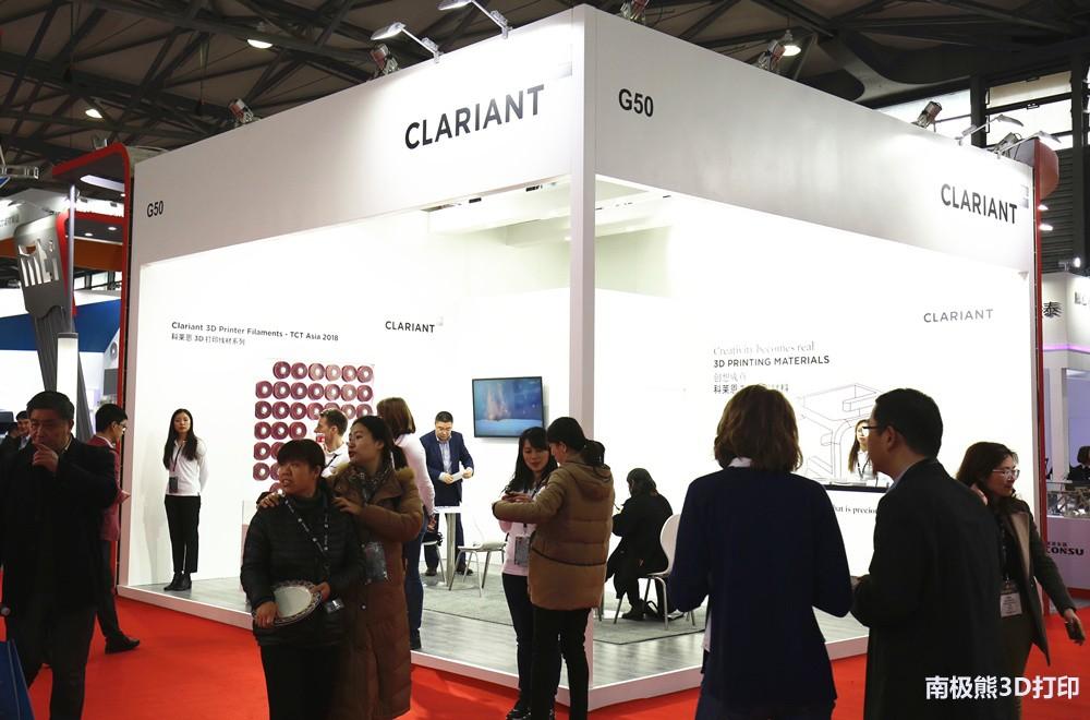 科莱恩进军中国3D打印材料市场 会有怎样的布局?