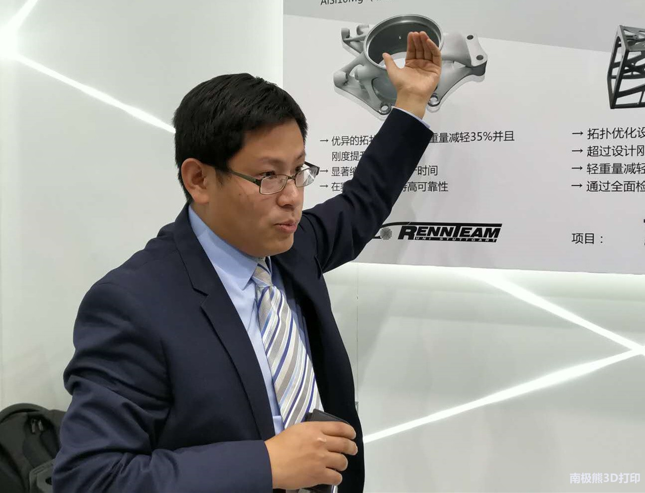 "EOS全球3D打印机安装达3000台 TCT重点推""增材思维""咨询服务"
