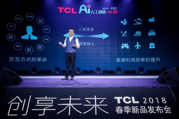"""彩电生意""""爆棚"""" 但TCL却提出要成为用户时间方案的提供商"""
