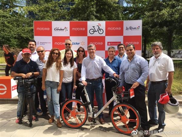 摩拜单车进入智利 注册用户已超2亿