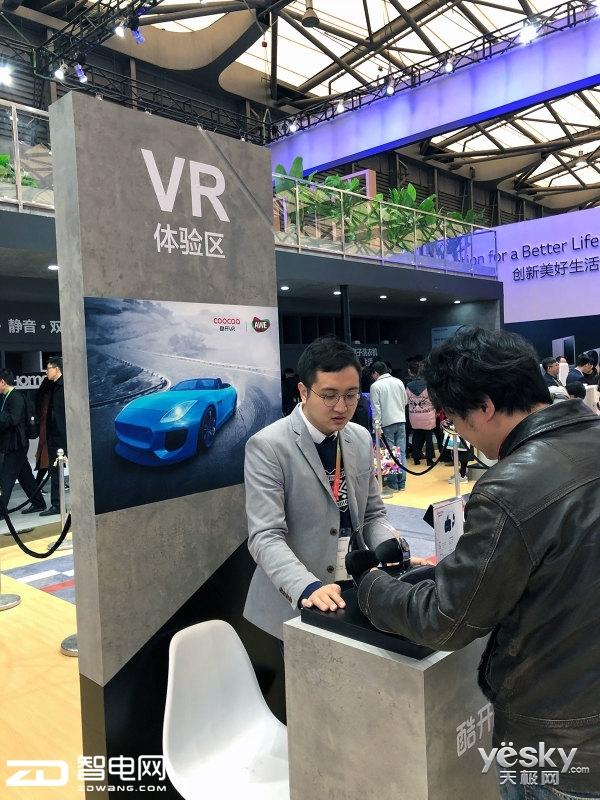 六自由度交互 酷开VR一体机亮相AWE2018
