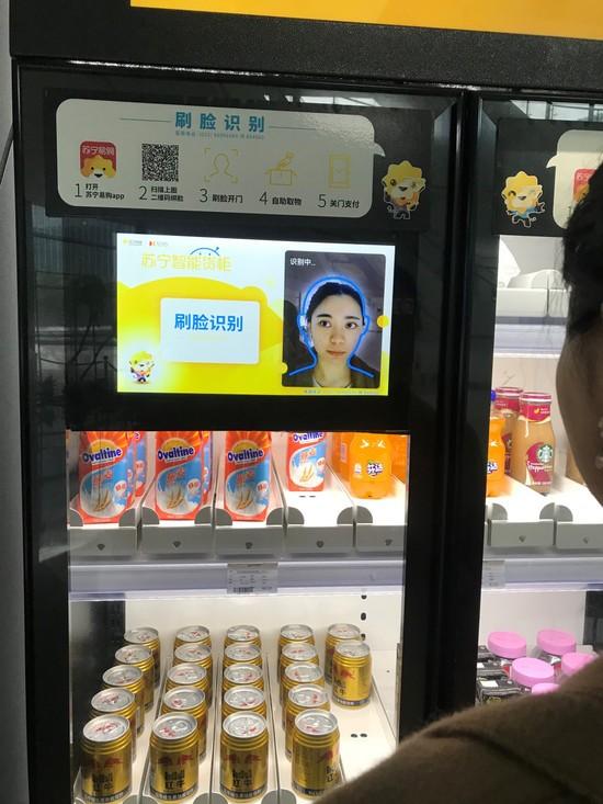 苏宁新版智能货柜来了 最快10秒完成购物