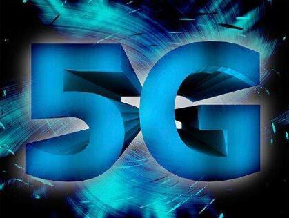 黄金频段屡被争抢 700M被建议用于5G