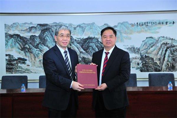 十年轮回:工信部向中国卫通颁发基础电信业务经营许可证