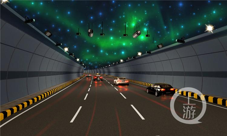 """星光隧道内真的有""""星光"""" 上万颗LED灯将点亮隧道""""夜空"""""""