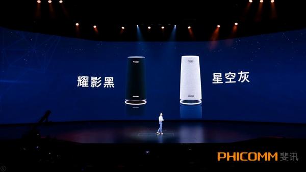 斐讯AI音箱R1正式发布:分离式的灯光设计