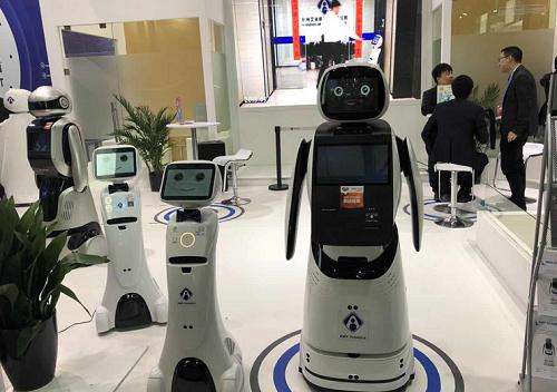艾米全新商用服务机器人现身AWE展会
