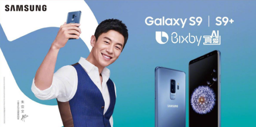 三星S9发布会上IconX耳机同样出色