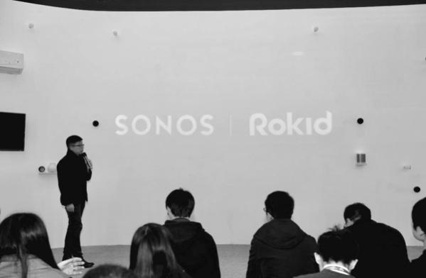 Rokid与Sonos达成战略合作 发布首款耳语级新品