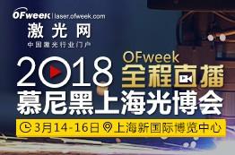 AWE直播第三天|智慧新生活 精彩不打烊!