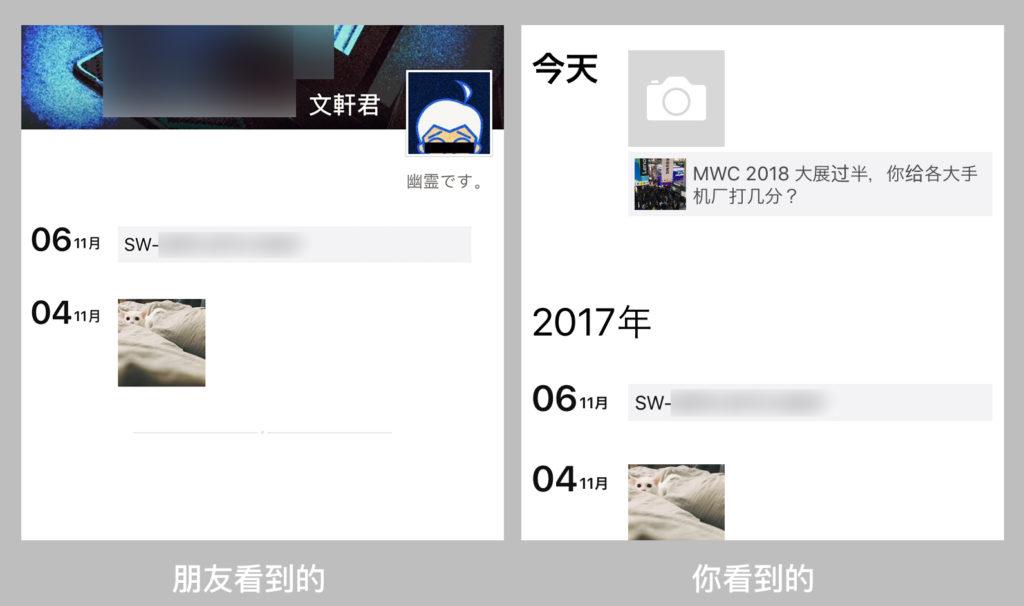 微博屏蔽抖音,用户称分享内容无法显示在信息流