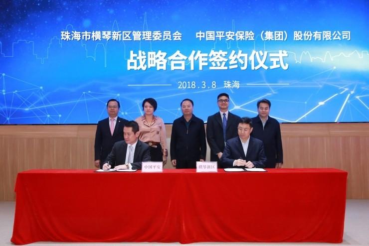 中国平安与珠海横琴新区达成合作 共建智慧城市