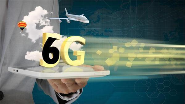 工信部长苗圩:物联网需求巨大 6G移动通信加速研发