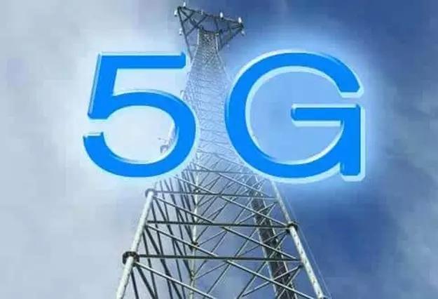 三大电信运营商确定5G时间表