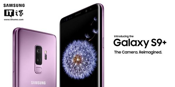 与S8相比,三星Galaxy S9首日预购量下降30%