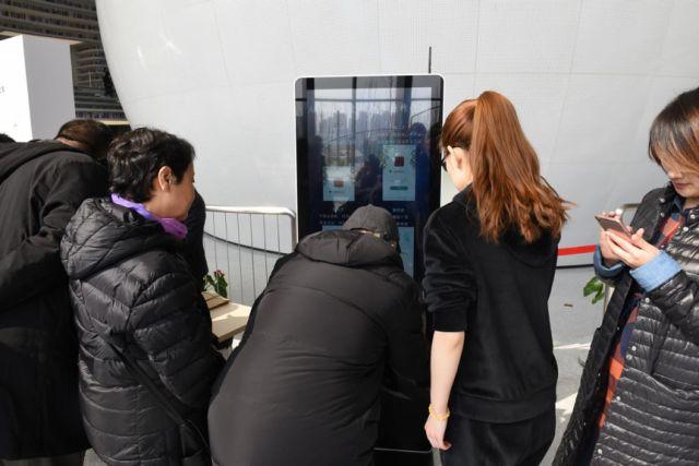 """滨海新区图书馆""""AR向未来""""引发阅读新乐趣"""