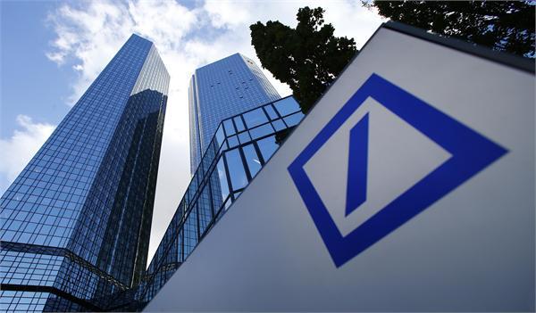 德意志银行裁员6000名零售员工 CEO想用人工智能替代人力
