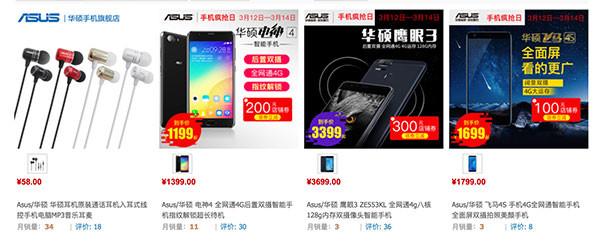 致敬不可怕,华硕ZenFone5撞脸苹果最尴尬!