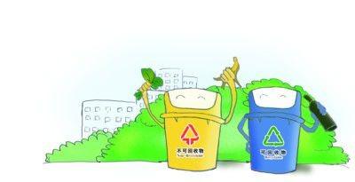 安徽:垃圾分类要纳入党政机关职业培训