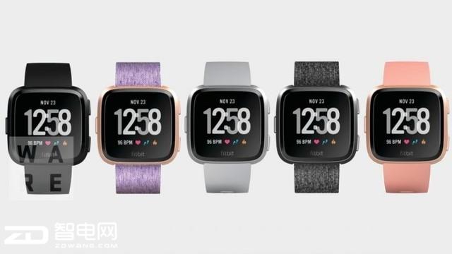 Fitbit新款智能手表Versa  将面向女性用户