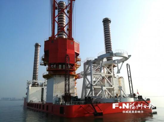 """福州海上风电添利器 """"大桥福船""""号月底投用"""