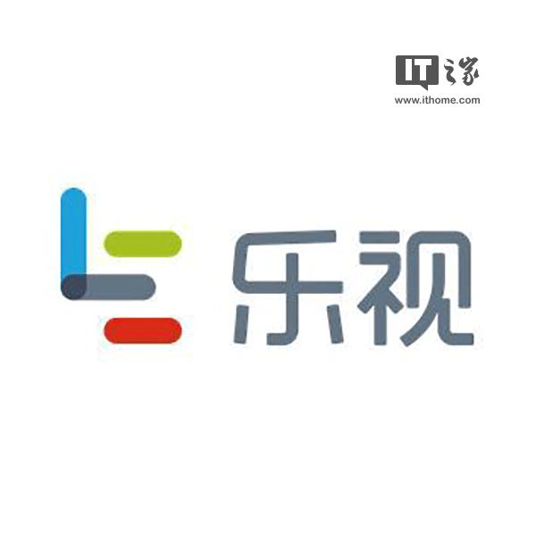 乐视高层:乐视网不可能退市,孙宏斌辞任属于正常行为