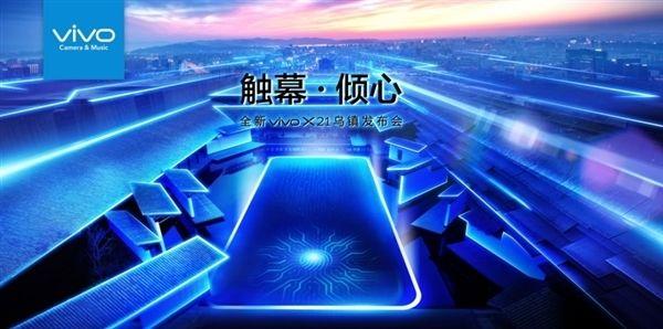 vivo全面屏新机X21正式亮相:刘海屏是亮点